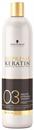 schwarzkopf-supreme-keratin-smooth-extending-shampoo1-png