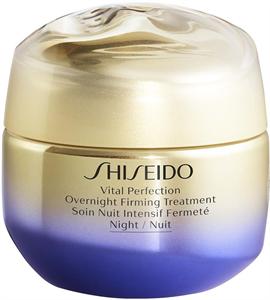 Shiseido Overnight Firming Treatment
