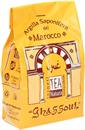 tea-natura-ghassoul-mosofolds9-png