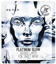 avon-k-beauty-glow-double-fatyolmaszks9-png