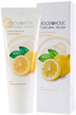 food-a-holic-natural-touch-lemon-moisture-hand-creams9-png