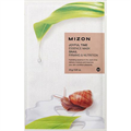 Mizon Joyful Time Essence Mask - Snail, Firming & Nutrition