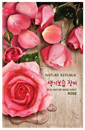 nature-republic-real-nature-mask-sheet---roses-png