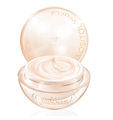 Yves Rocher Inositol Vegetal Éclat Radiance
