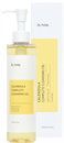 iunik-calendula-complete-cleansing-oils9-png