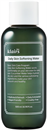 klairs-daily-skin-softening-waters9-png