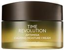missha-time-revolution-artemisia-calming-moisture-cream1s9-png