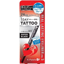 k-palette-1-day-tattoo-szemhejtus1s9-png