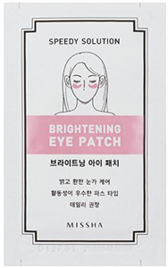 Missha Speedy Solution Brightening Eye Patch