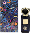 ard-al-zaafaran-perfumes-midnight-ouds9-png