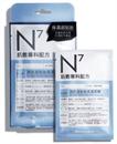 neogence-n7-party-elotti-hidratalo-maszks9-png