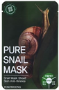 tosowoong-pure-snail-masks9-png