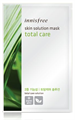 Innisfree Skin Solution Mask Total Care