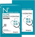 kep-neogence-n3-hidratalo-fatyolmaszk-melytengeri-kek-alga-kivonattals9-png