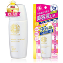 kiss-me-sunkiller-perfect-strong-moisture-sunscreen-lotion-spf50-pas-jpg
