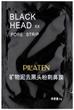 Pilaten Black Head Fekete Lehúzható Maszk