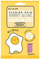 SUGU Glowing Skin Sheet Mask With Egg White