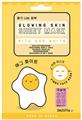SUGU Glowing Skin Sheet Mask With Egg White