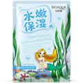 Bioaqua Seaweed Extract Hyaluronic Acid Mask