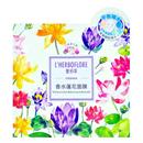 l-herboflore-tunderrozsa-kiegyensulyozo-hidrogel-maszks-jpg