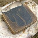 nadler-biokaves-szenes-kokusztejszappan-sheavajjal-png