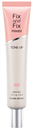 etude-house-fix-fix-tone-up-primer-spf33-pa1s9-png