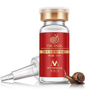 MeiYanQiong The Snail Nourishing Repair Concentrate