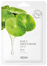 yadah-arcmaszk-cica-daily-greens9-png