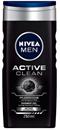 nivea-men-active-clean-shower-gels-png