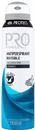 tesco-pro-formula-invisible-dezodor-nokneks9-png