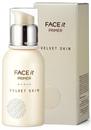 thefaceshop-velvet-skin-primer-jpg