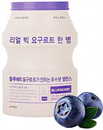 a-pieu-real-big-yogurt-one-bottle-blueberrys9-png