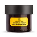 The Body Shop Etióp Mézes Mélytápláló Arcmaszk