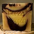 Borza Mézes Csokis Narancsos Szappan