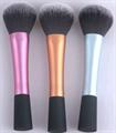 eBay Powder Brush
