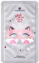 essence-wood-you-love-me-energizing-eye-sheet-mask1s9-png