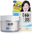 Hada Labo A.C.E Boosting Capsule Hydrating Cream