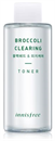 innisfree-broccoli-clearing-toners9-png