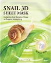 missha-3d-sheet-masks9-png