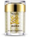 BioAqua Silk Protein Aqua Shiny Moisturizing Cream