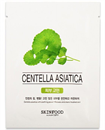 skinfood-centella-asiatica-beauty-in-a-food-mask1s9-png