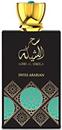 swiss-arabian-sehr-al-sheilas9-png