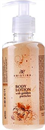hristina-cosmetics-body-lotion-with-golden-particles1s9-png