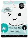 oh-k-coconut-water-fibre-face-masks9-png