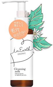 InEarth Organic Sminklemosó Tej
