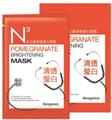 Neogence N3 Gránátalmás Bőrragyogás Fokozó Fátyolmaszk