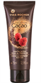 Yves Rocher Collection Cacao Kézápoló Krém Kakaó-Málna
