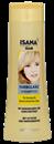isana-farbglanz-shampoo-png