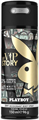 Playboy My VIP Story Deodorant Body Spray