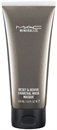 mac-mineralize-reset-revive-charcoal-masks9-png